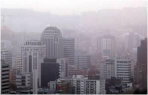 South Korea Announces Discount Scheme to Curb Global Warming