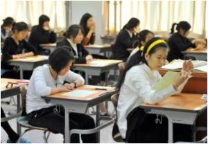 South Korea Elementary Pupils in Anti-smoking Drive