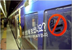 Women-only Subway Carriages to be Reintroduced in Seoul