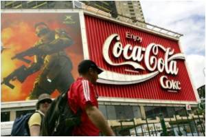 Coco-Cola Says Will Not Change Recipe