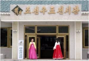 S.Korea to Screen Its Bachelors Seeking Foreign Brides