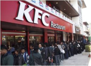 Nepal's First International Fast-Food Restaurant Opened