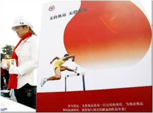 Breaking All Taboo Young Chinese Donates Blood for Games