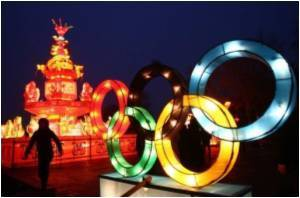 Musical Extravaganza To Be Performed At London 2012 Closing Ceremony