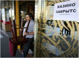 Russian Casinos Exile To Siberia As New Law Takes Effect