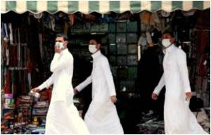 Saudi Arabia to Begin Mass Flu Vaccinations as Hajj Nears