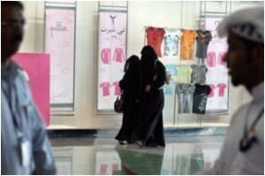 Saudi's Grand Mufti Opposes to Women Working in Lingerie Shops