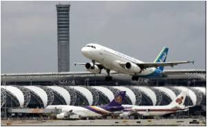 World's Best Airport Is Singapore's Changi Airport