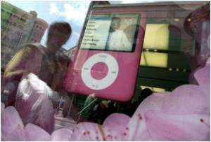 Report Says Apple Expected to Unveil New IPods Tuesday