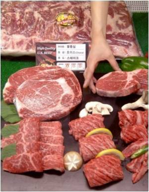 17 Chinese Hospitalized After Eating Beef