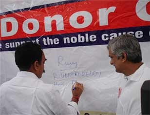 Walk for a Cause - 28th August, 2009