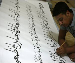 World's First Quran in Embroidery Art Created