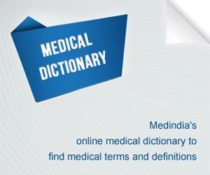 मेडिकल शब्दकोश / शब्दावली