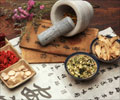 Complementary / Alternative Medicine