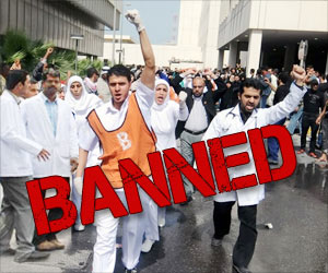 Tug of War Over Strike Ban: Medical Council of India Vs Indian Medical Association