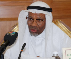 World Support for Ebola: US$35 Million Funding from King Abdallah of Saudi Arabia