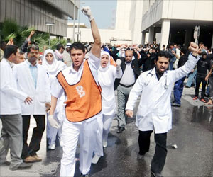 Patients Return Without Treatment At KIMS Hospital As Doctors Go On Strike