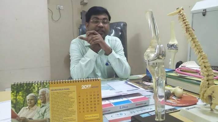 Dr. Rakesh Kumar Paswan