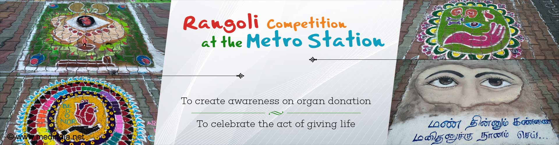 Organ Donation Awareness with Colors and Creativity at the Chennai Metro Station