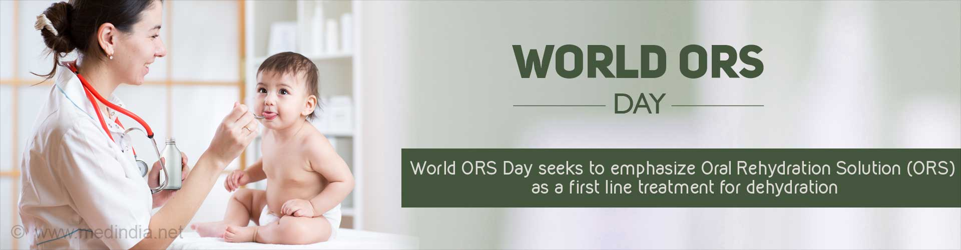 World ORS Day 2017