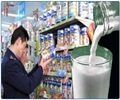 Pasteurization of milk