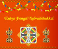 Pongal Greeting
